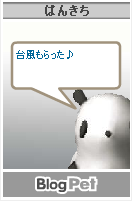 20050915.png