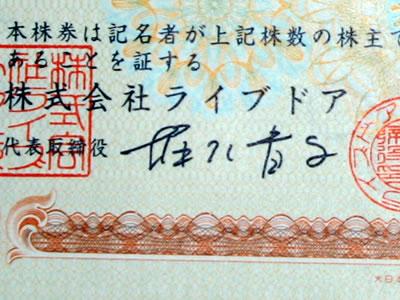 20060503_3.jpg